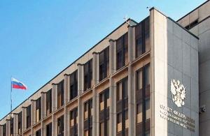 Совет Федерации предложил взимать с туристов новый сбор