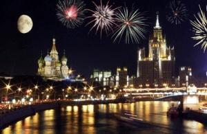 stolichnye muzei v den goroda budut rabotat besplatno Столичные музеи в День города будут работать бесплатно
