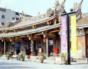taivan predlagaet turistam besplatnyi Wi Fi Тайвань предлагает туристам бесплатный Wi Fi