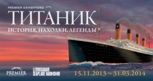 titanik poproshalsya s parijem i vzyal kurs na tallinn Титаник попрощался с Парижем и взял курс на Таллинн