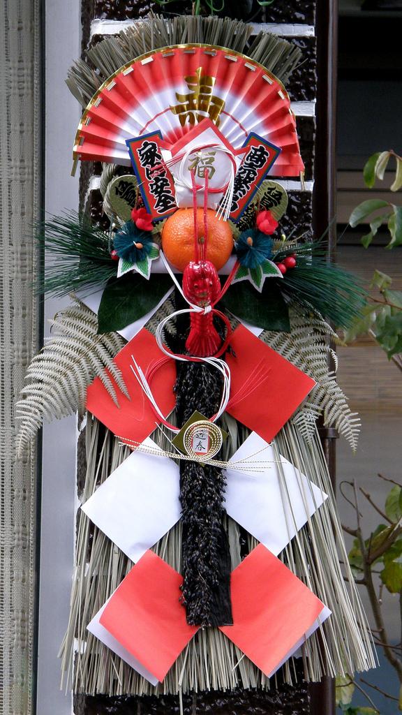 tradicii vstrechi novogo goda v yaponii Традиции встречи Нового года в Японии