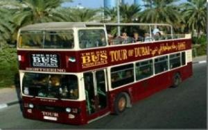 turistam predlojat novyi ekskursionnyi tur po dubayu Туристам предложат новый экскурсионный тур по Дубаю