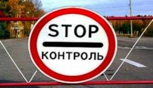 ukraina vvodit jestkie ogranicheniya na vezd dlya rossiyan Украина вводит жесткие ограничения на въезд для россиян