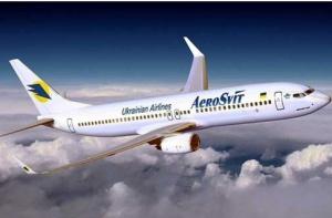 ukrainskii perevozchik AeroSvit prosit priznat ego bankrotom Украинский перевозчик AeroSvit  просит признать его банкротом