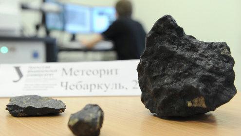 v chelyabinske ustanovyat pamyatnik meteoritu В Челябинске установят памятник метеориту