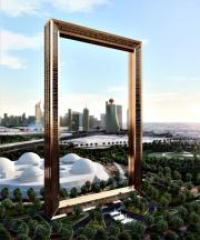 v dubae postroyat gigantskuyu okonnuyu ramu В Дубае построят гигантскую оконную раму
