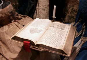 v gamburge sostoyalsya aukcion starinnyh knig i kart В Гамбурге состоялся аукцион старинных книг и карт