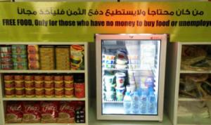 v katare poyavilsya avtomat s besplatnoi edoi В Катаре появился автомат с бесплатной едой