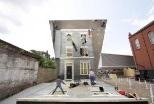 v londone poyavilsya s dom s opticheskim obmanom В Лондоне появился с дом с оптическим обманом