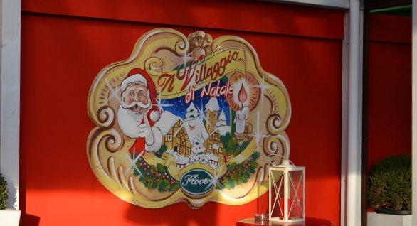 v rojdestvenskoi derevne bussolengo mojno posetit volshebnyi les В Рождественской  деревне Буссоленго можно посетить волшебный лес