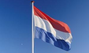 v rossiiskih gorodah otkrylis 12 novyh vizovyh centrov niderlandov В российских городах открылись 12 новых визовых центров Нидерландов