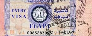viza v egipet podorojala na 10 dollarov Виза в Египет подорожала на 10 долларов