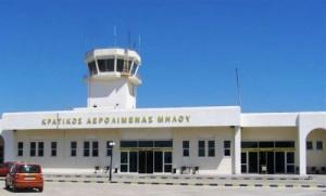 Все полеты на греческий остров отменены из за болезни авиадиспетчера