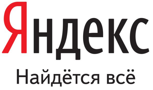 yandeks znaet kuda hotyat turisty na novyi god Яндекс знает, куда хотят туристы на Новый год