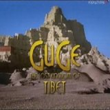 GuGe - забытое царство Тибета (GuGe - The LostKingdom Of Tibet)