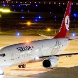 Turkish Airlines предлагает полеты в Европу за 9 евро