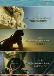 discoveryo chem znali drevnie О чем знали древние (6 серий)