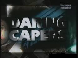 discoverydaring capers Discovery. Дерзкие преступники (Daring Capers) 4 серии