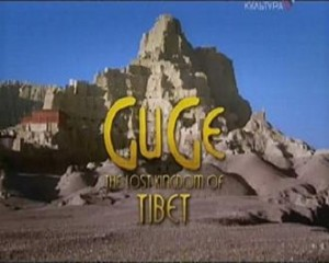 guge 300x240 GuGe   забытое царство Тибета (GuGe   The LostKingdom Of Tibet)