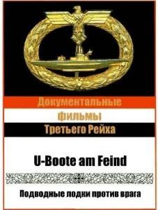 u boote am feind 227x300 Подводные лодки против врага (U Boote am Feind)