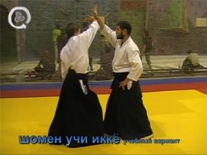 aikido 300x225 Видео уроки. Айкидо. Клуб Фудошинкай