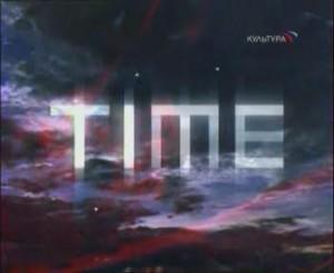bbctime 300x245 BBC. Время (Time) 3 серии