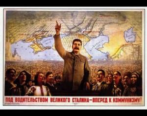 vystupleniya stalina 300x238 Видеоархив выступлений Сталина