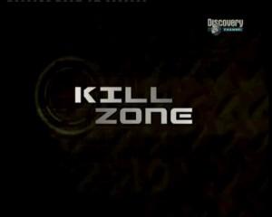 discoverykill zone 300x240 Discovery. Смертельная зона (Kill Zone) 3 серии