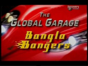 discoverythe global garage bangla bangers 300x225 Весь мир гараж. Бангладешские механики (The Global Garage. Bangla Bangers)