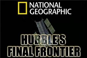 hubbles final frontier 300x203 Крайний рубеж телескопа Хаббл (Hubble`s Final Frontier)