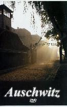 Auschwitz Из хроник Аушвица (Auschwitz)
