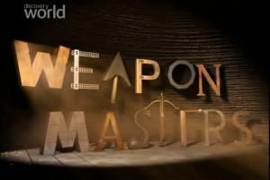 weapon masters 300x201 Оружейники   Катана (Weapon Masters)