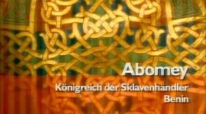 abomey 300x166 Абомей   Источник Живого Товара