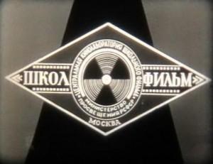 uchebnaya filmoteka biologia presmykayushiesya 300x231 Пресмыкающиеся