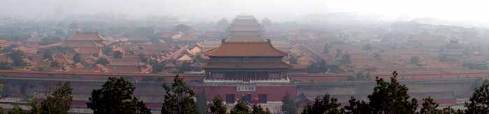 pekin zapretnyi gorod Запретный город в Пекине