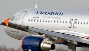 «aeroflot» — samaya punktualnaya aviakompaniya v mire «Аэрофлот» — самая пунктуальная авиакомпания в мире