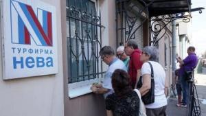 «neva» zakroet moskovskii ofis «Нева» закроет московский офис