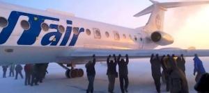tolknut zamerzshii samolet passajirov poprosila sotrudnica aeroporta Толкнуть замерзший самолет пассажиров попросила сотрудница аэропорта