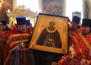 uralskie avialinii snyali s reisa ikonu «Уральские авиалинии» сняли с рейса икону