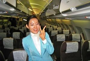 rukovoditel koreiskoi aviakompanii uvolena iz za skandala s oreshkami Руководитель корейской авиакомпании уволена из за скандала с орешками