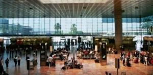 opredelen luchshii aeroport evropy Определен лучший аэропорт Европы