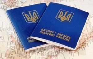 ukraincy smogut priezjat v rossiyu tolko po zagranpasportu Украинцы смогут приезжать в Россию только по загранпаспорту