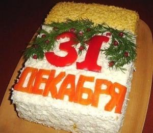 31 dekabrya mojet stat vyhodnym dnem 31 декабря может стать выходным днем