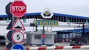 rossiyan ne budut puskat na ukrainu po vnutrennim pasportam s 1 marta Россиян не будут пускать на Украину по внутренним паспортам с 1 марта