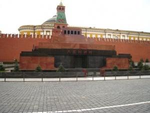 mavzolei lenina zakroyut na 2 mesyaca Мавзолей Ленина закроют на 2 месяца
