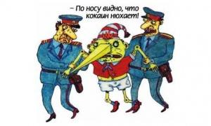 rossiyanin arestovan na phukete za narkotiki Россиянин арестован на Пхукете за наркотики