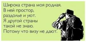 ukraincam otkazyvayut v vizah iz za nizkih dohodov Украинцам отказывают в визах из за низких доходов