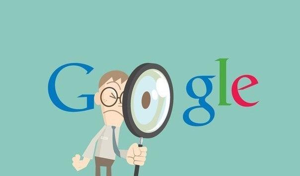 6 ssylok o tom chto Google znaet o vas 6 ссылок о том, что Google знает о вас