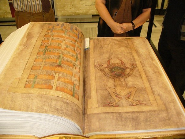 kodeks gigas ili bibliya dyavola Кодекс Гигас или «Библия дьявола»