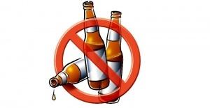 indoneziya mojet polnostyu zapretit alkogol Индонезия может полностью запретить алкоголь